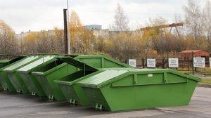 atliekų surinkimo aikštelė